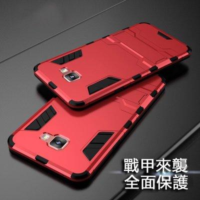 丁丁 三星 C7 pro 手機殼 C5 Pro 矽膠防摔殼 SAMSUNG C9 Pro 硬殼全包保護套 自帶支架