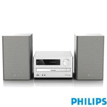 展示品 PHILIPS 飛利浦 時尚白 超迷你 組合式床頭音響 MCM2005 BTM2056