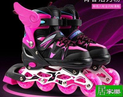 溜冰鞋 溜冰鞋兒童全套裝3-4-5-6...