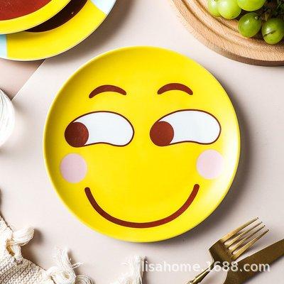 有一間店-創意個性搞怪表情盤子 陶瓷酒店餐具飯菜果盤西餐意面盤 家用(規格不同 價格不同)