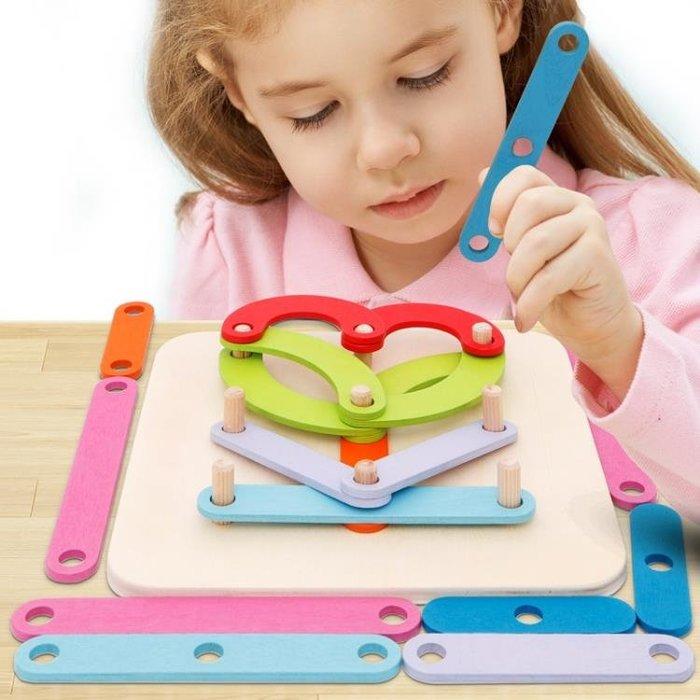 兒童形狀配對認知圖形玩具1-2-3-6周歲一歲半寶寶積木蒙氏早教益