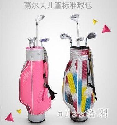 帶支架 大容量高爾夫球包 時尚男女兒童標準球包 支架球包 球包 js6470