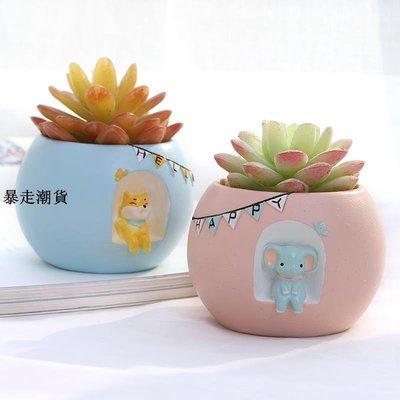 精選 個性仰望星空多肉植物花盆創意微景觀裝飾可愛小動物綠植盆栽擺件