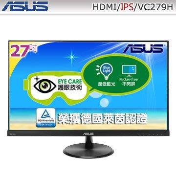 【捷修電腦。士林】華碩27吋 ASUS VC279H(低藍光+不閃屏) 27吋IPS寬螢廣角 LED  三年到府