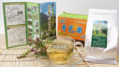 芭樂心葉茶3盒