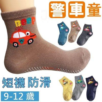 O-33-25 Beep警車-防滑短襪【大J襪庫】6雙150元-9-12歲防滑襪混棉質-國小學生男童女童襪可愛地板襪台灣