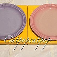 Le Creuset 全新 23cm Round Plate Pastel Purple Milky Pink