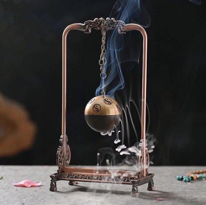 純銅香道用具 倒流八卦香薰爐盤香爐 懸掛式銅香爐 太極香薰球