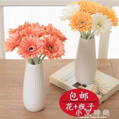 模擬桌花小清新陶瓷花瓶簡約弗朗花藝擺件客廳家居裝飾品假花套裝 小艾時尚 全館免運 全館免運
