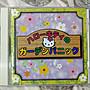 Dreamcast_DC-SEGA HELLO KITTY (編號45)