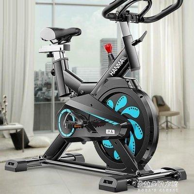 家用動感單車靜音室內腳踏車健身車運動 小型健身器材igo
