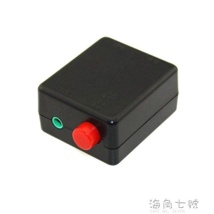 切換器3.5mm一分二音頻切換器2進1出電腦手機接音箱開關AUX轉換器 一件免運