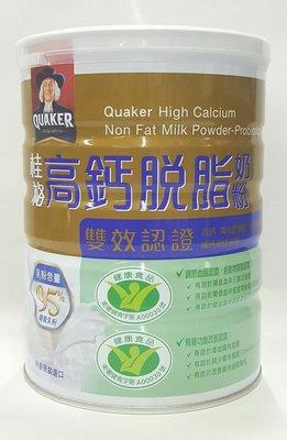 桂格 高鈣脫脂 雙認證奶粉750公克【...