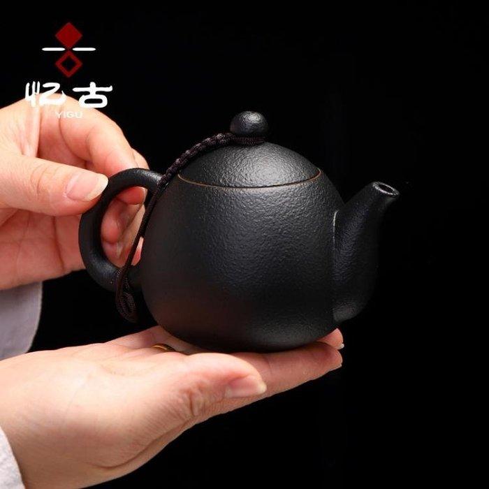 紫砂壺 憶古茶壺陶瓷小茶壺粗陶功夫茶具茶壺套裝家用辦公茶壺泡茶單壺【美物居家館】