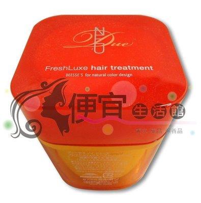 便宜生活館【頭皮調理】哥德式 頂級 蒂聖絲COOL護髮素200ML-清涼潔淨感