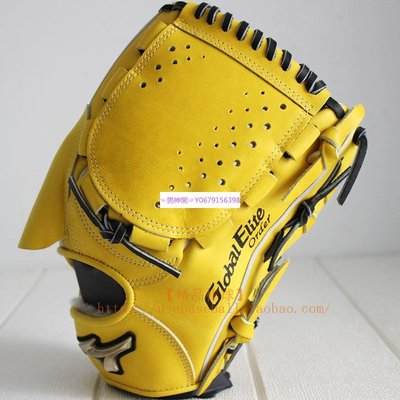 ☜男神閣☞美津濃Mizuno Global Elite專業級日規硬式投手手套