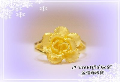 JF 金進鋒珠寶金飾 唯美款花朵 黃金...