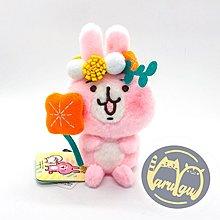 |絕版| 日本Kanahei 春天花花兔兔公仔