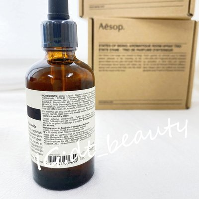 AESOP Lucent facial concentrate 澄瑩面部精華素 60ml