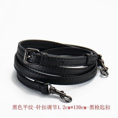 包包背帶適用于蔻馳coach貝殼包帶草莓包波士頓包替換肩帶單肩斜跨斜背帶