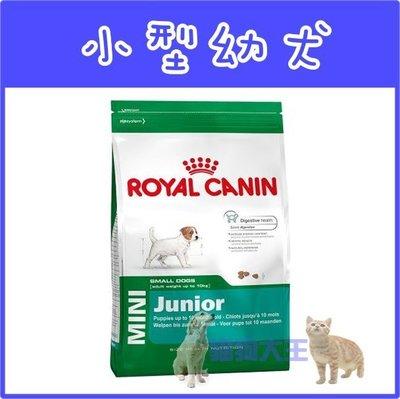 **貓狗大王**法國皇家 APR33《小型 幼犬》飼料-0.8kg