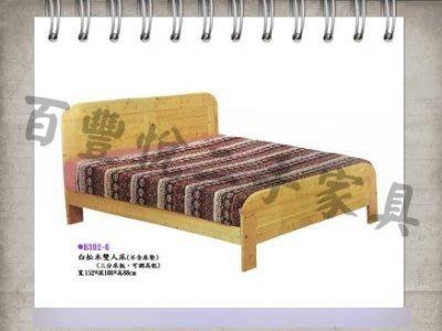 新竹二手家具百豐悅-全新白松木雙人床架 組合式床架雙人床 松木雙人床組高度可調 新竹二手傢俱買賣家電回收 口碑第一
