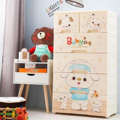 加厚塑料兒童收納櫃特大號抽屜式寶寶衣櫃5層玩具儲物櫃五斗櫃子T