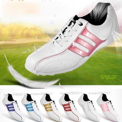 TTYGJ PGM女生高爾夫球鞋 golf 休閑運動鞋 防水超纖皮 固定鞋釘 超輕設計 吸汗透氣 休閑運動雙用