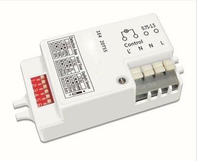 微波感應器5.8G微波感應開關5.8g雷達感應器超小型微波感應器500w微波感應開關 高雄市