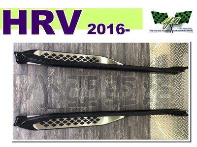 小亞車燈*HONDA HRV 2016 2017 16 17 年 車側踏板 原廠款 側踏板 車側踏板 登車踏板