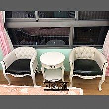 (台中 可愛小舖)歐風白色二層(含桌面)一抽圓型茶几收納桌電話桌玄關桌矮桌矮几電話几聊天桌置物桌喝茶桌民宿咖啡廳餐廳客廳