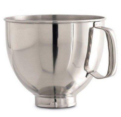 【新竹簡單生活館】KitchenAid 攪拌機配件 KSM150 K5THSBP 不鏽鋼盆【公司貨品質保證, 全新品】