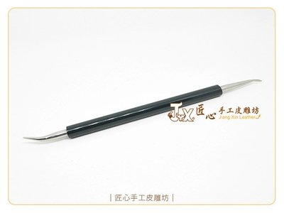 ☆ 匠心手工皮雕坊 ☆ 台製 黑柄壓擦器(斜尖錐+小匙)(CH8031) /手縫 皮塑 皮革 描寫筆