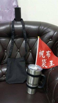 黑6安純棉 大飲料袋 斜背款