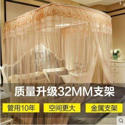 【優上】蚊帳1.5/1.8m床雙人伸縮U型宮廷支架三開門「F31玉色」
