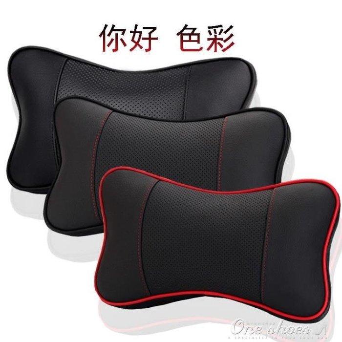汽車頭枕護頸枕車載座椅靠枕車用3D骨頭枕一對裝哈弗H6哈佛H4