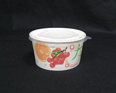 50組~ 公版 厚  780湯杯 蓋 大口~紙碗 紙湯杯 紙湯碗 麵碗 紙餐盒 紙便當盒 免洗碗 文翰