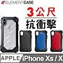 【奇典】美國Element Case iPhoneX /  Xs (5...