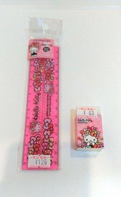 鹿緹的彩虹城堡~正版 Sanrio Holle Kitty 折尺、橡皮擦組 2012年日本限定