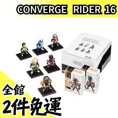 【第16彈 全6種 10入】日本 假面騎士 CONVERGE KAMEN RIDER 16 假面騎士 盒玩【水貨碼頭】