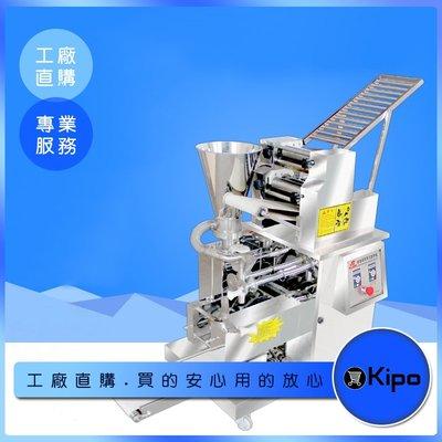 KIPO-全自動包餃子機 包餡機 水餃機 食品機械-MIC001104A