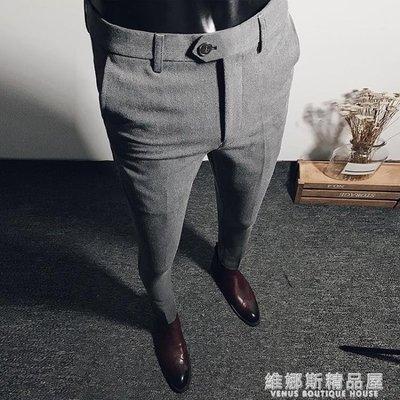 西褲男士九分西服褲商務休閒小腳百搭西裝...