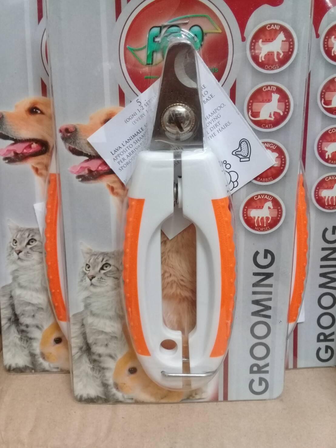 義大利 FOP 小動物犬貓狗防滑快速握剪 指甲剪 彎剪 FOP660(5.1/2)每把180元