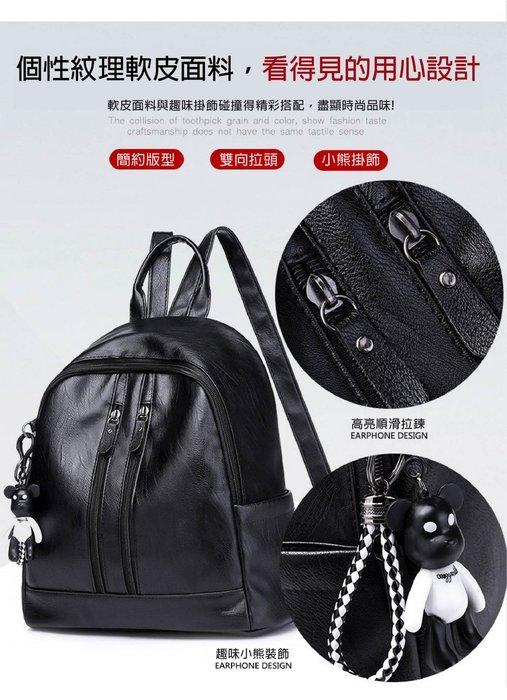 [現貨熱銷款]韓版簡約學院風 時尚女士 百搭後背包