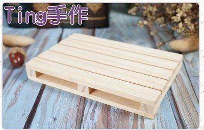 小棧板/小木托 1片~蝶古巴特拼貼 餐巾紙 彩繪 黏土DIY美勞手作材料