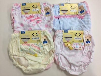 現貨 日本製 Twin Dimple girls 100% 純棉女童 內褲 小褲 100-130CM( 2枚/組) 貓咪