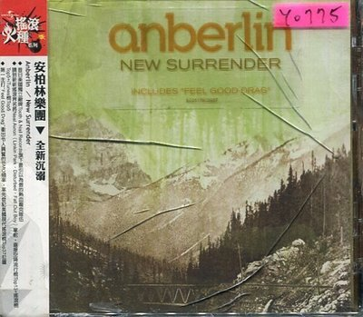 *還有唱片行* ANBERLIN / NEW SURRENDER 全新 Y0775