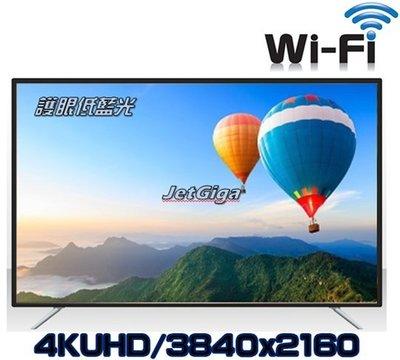 【液晶倉庫】全新50吋4K 智慧聯網LED TV電視(1+8G)~(2組HDMI+2組USB)~特價$8800元~