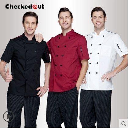 廚師服短袖/長袖 酒店/西餐廳廚房男女工作服 4色【YK015】