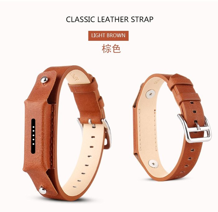 Fitbit  flex 2 錶帶 真皮手錶帶 頭層牛皮 替換腕帶 flex 2 智能手環手腕帶 智能穿戴 商務型錶帶